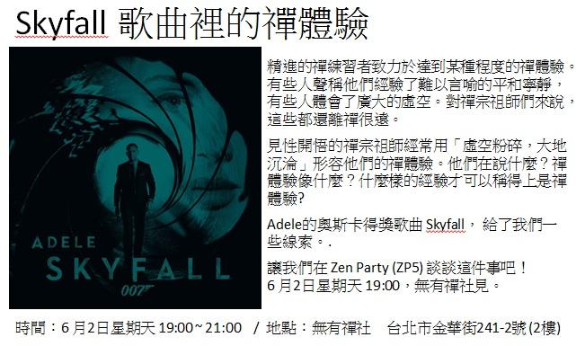 Zen Party ZP5_C_20130602