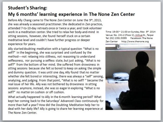 Zen Party_ZP13_Ally Chang_E
