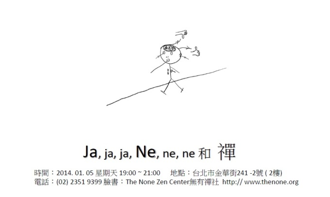 Zen Party_ZP11_Ja Ne and Zen_C2