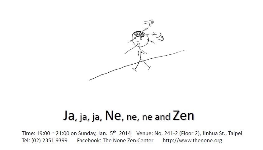 Zen Party_ZP11_Ja Ne and Zen_E2