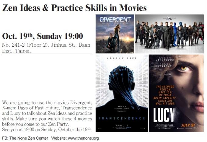 Zen Party_ZP18_Zen Ideas and Practice Skills in movies_E
