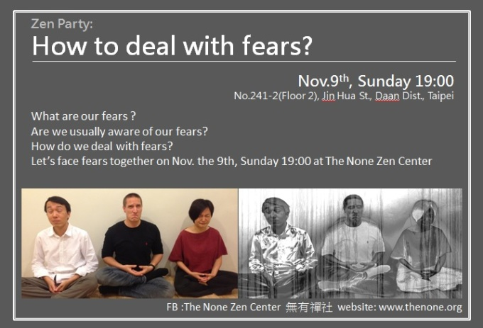 Zen Party_ZP19_How to deal with Fear_E2