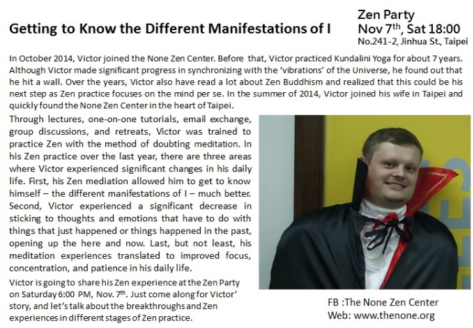 Zen Party_ZP25_Getting to know the manifestations_E